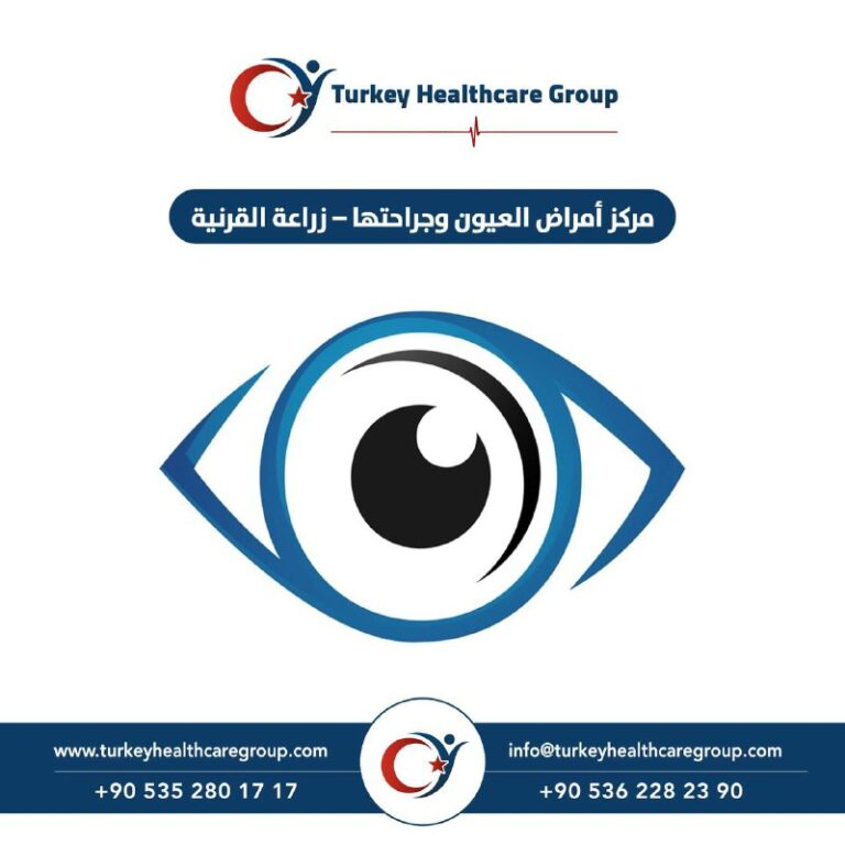 عملية-استئصال-زجاجية-العين