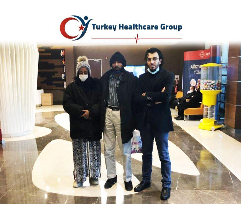 مركز جراحة الاورام السرطانية في تركيا