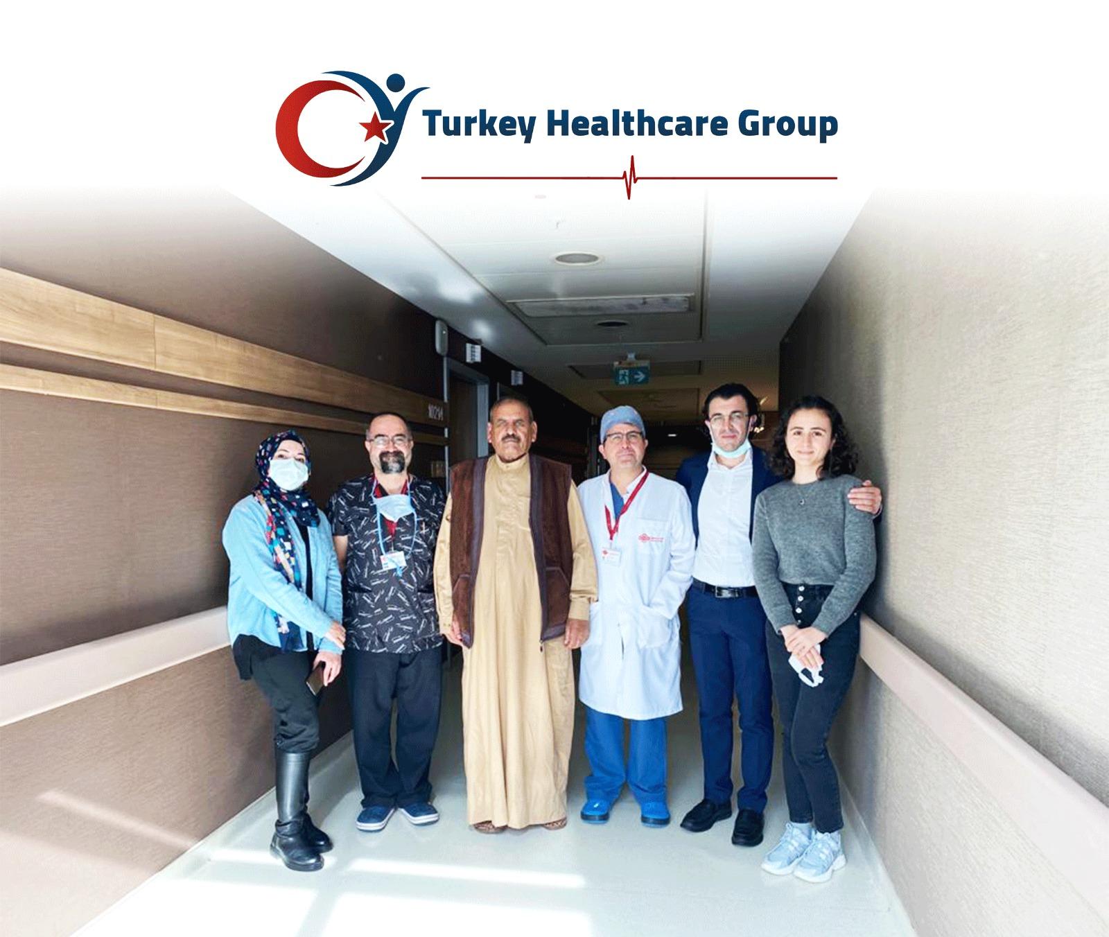 مركز جراحة القلب والاوعية والشرايين في تركيا